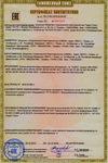 Сертификат соответствия на терморегулятор Almac IMA-1.0