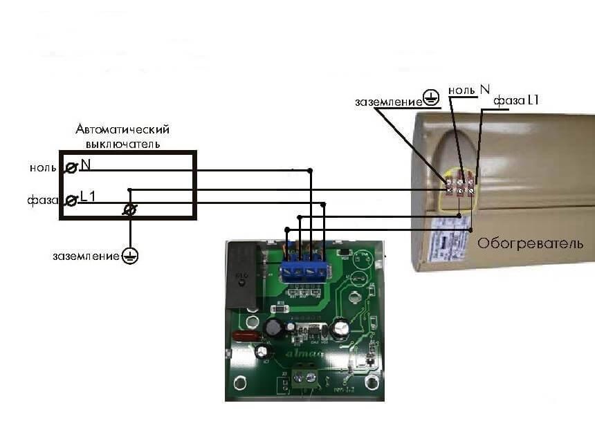 Схема подключения терморегулятора Almac IMA-1.0 на нагрузку до 3,5 кВт