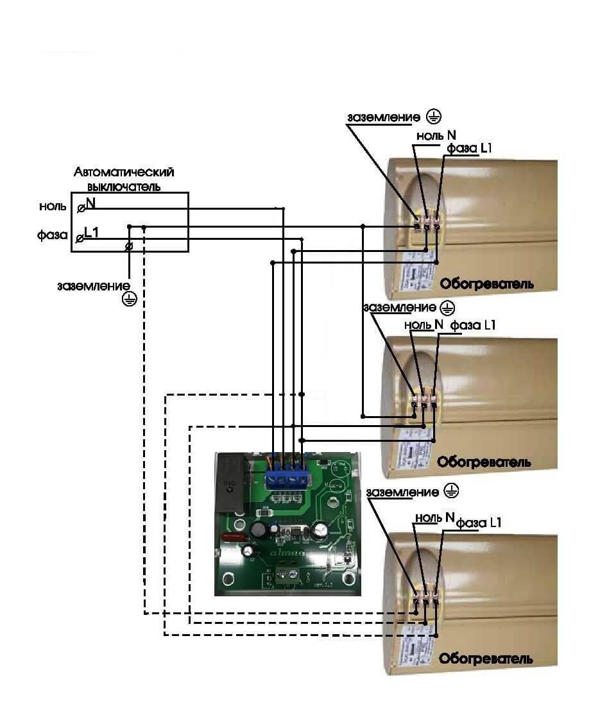 Схема подключения нескольких обогревателей к терморегулятору Almac IMA-1.0 на нагрузку до 3,5 кВт