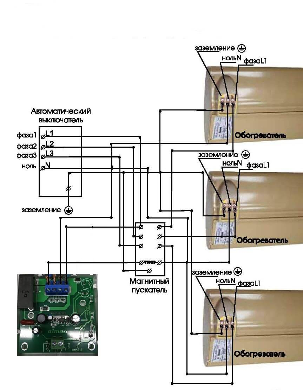 Схема подключения терморегулятора Almac IMA-1.0 через магнитный пускатель