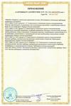 Таможенная декларация на обогреватели Алмак