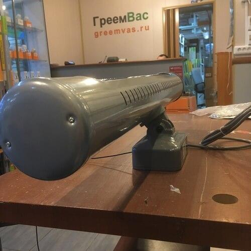 Обогреватель AOX K900
