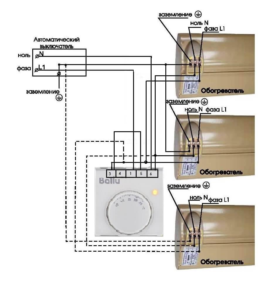 Схема терморегулятора инфракрасного обогревателя