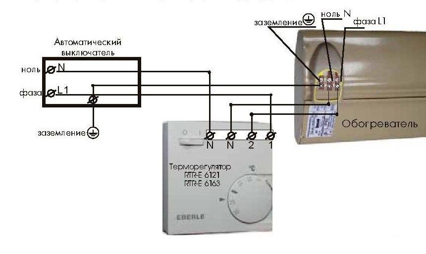 Схема подключения терморегулятора Eberle RTR – E6163 на нагрузку до 3,5 кВт