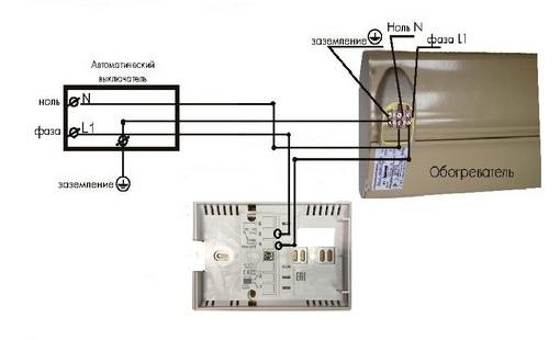 Схема подключения обогревателя к терморегулятору Frontier TH 0108F мощностью до 3,5 кВт