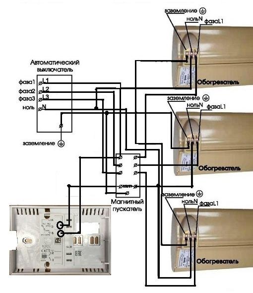 Схема подключения нескольких обогревателей к терморегулятору Frontier TH 0108F мощностью более 3,5 кВт