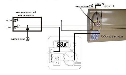 Схема подключения терморегулятора Frontier TH-0343SA на нагрузку до 1,7 кВт