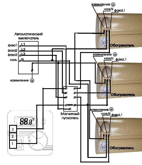 Схема подключения терморегулятора Frontier TH-0343SA через магнитный пускатель