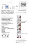 Инструкция инфракрасные обогреватели Frontier TH-920D(TX)