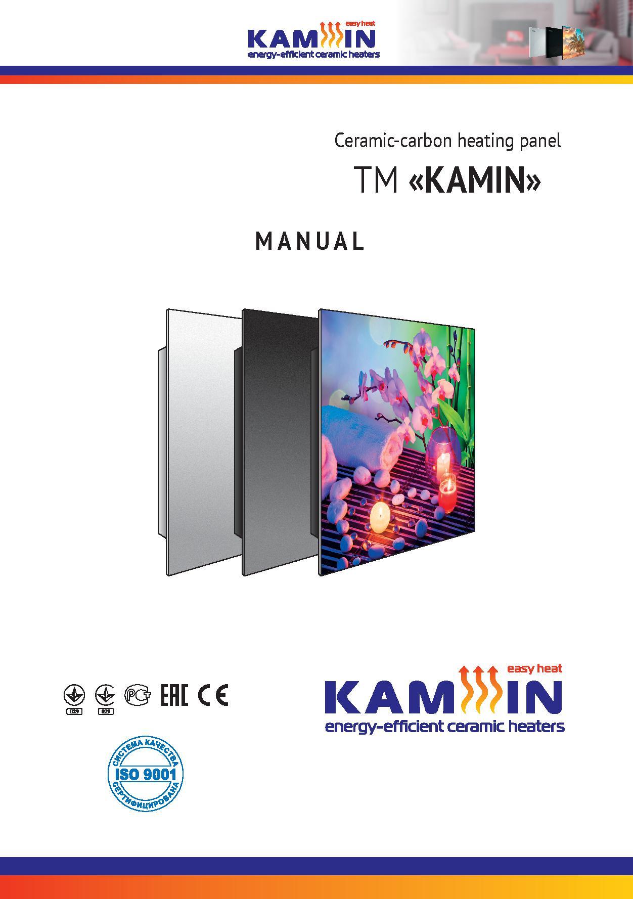 Инструкция на керамический настенный обогреватель Кам-ин Eco Heat