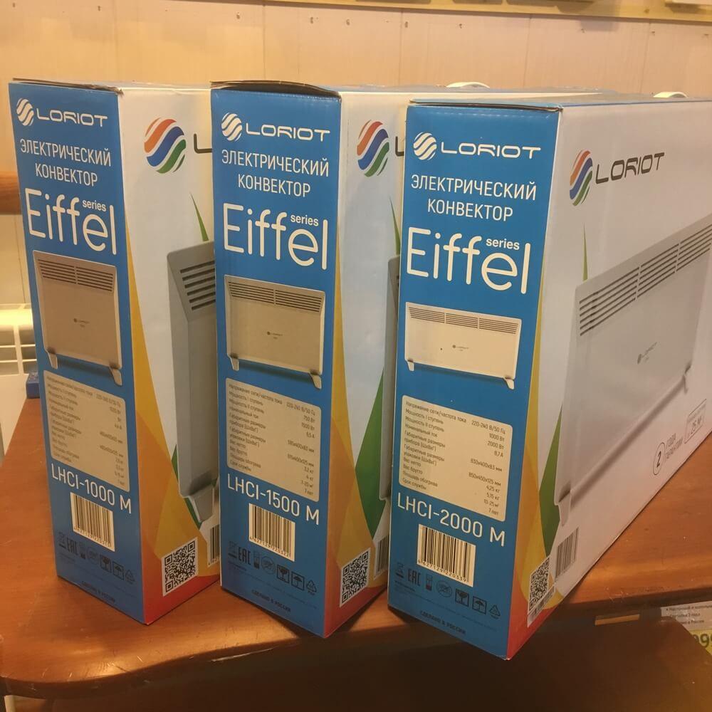 Упаковка конвекторов Loriot Eiffel LHCI