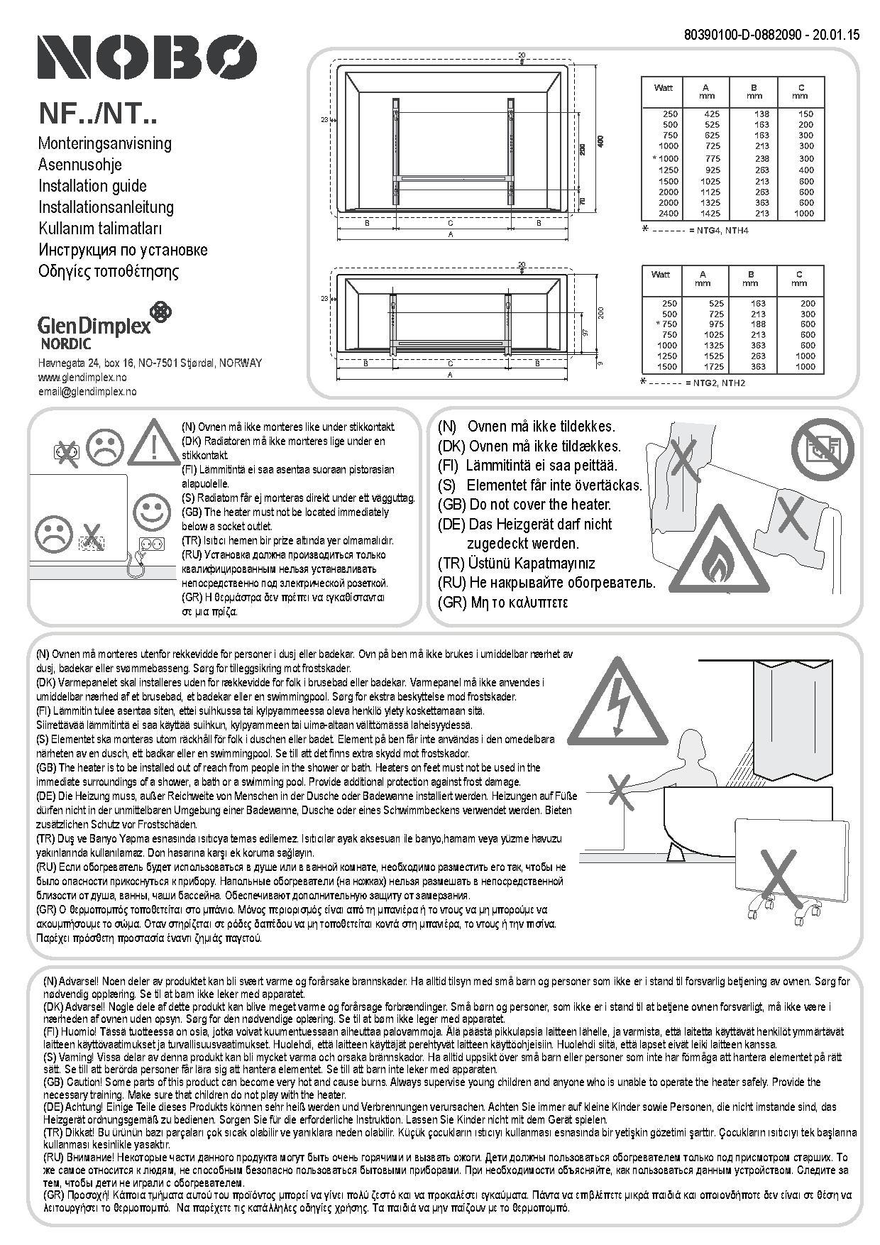 Инструкция на конвективно-инфракрасные обогреватели NOBO NTE4S(Oslo)