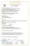 Сертификат соответствия обогревателей NOBO NTE4S(Oslo)