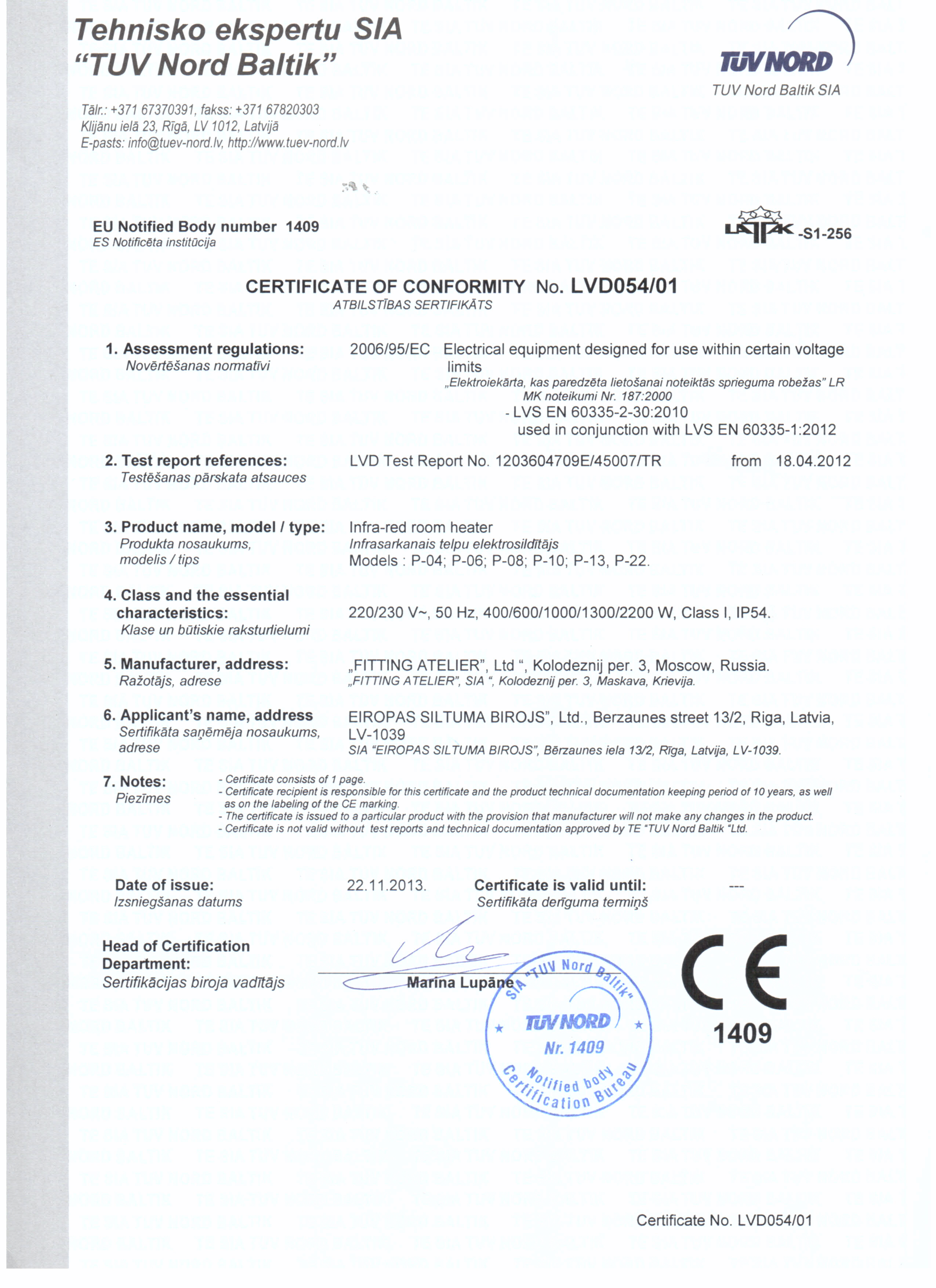 Европейский сертификат соответствия на обогреватели THERMO GLASS
