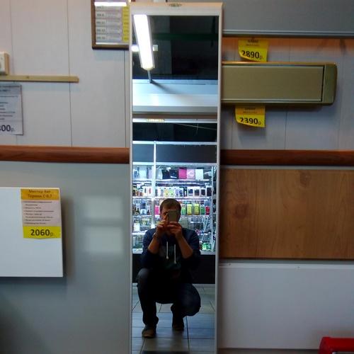 Конвективно-инфракрасный обогреватель ПИОН THERMO GLASS Зеркало в ванной