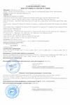Таможенная декларация на обогреватели ПИОН