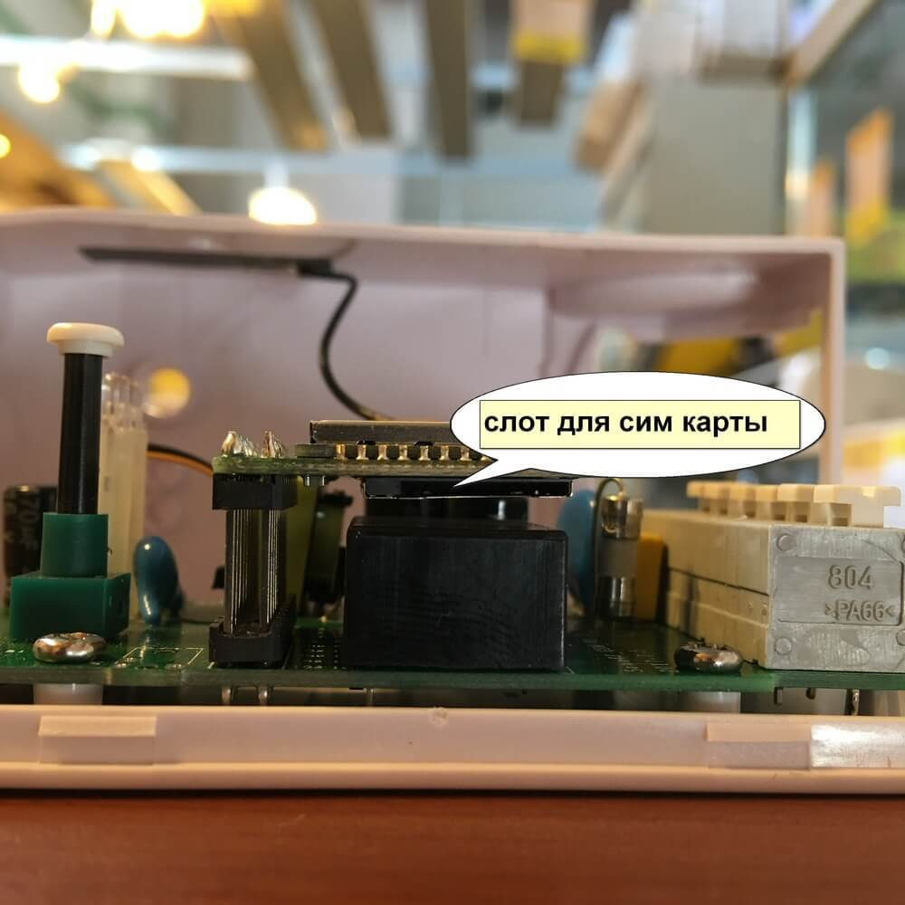 Sonoff G1 (GPRS/GSM реле) разобранный