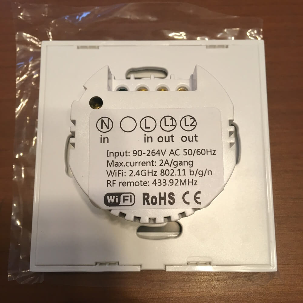 WiFi выключатель Sonoff Light T1 (2 канала)