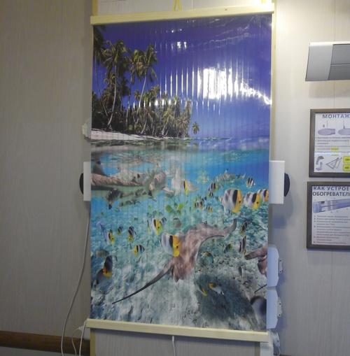 Тепло Крыма в магазине
