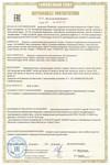 Сертификат соответствия обогревателей Terneo