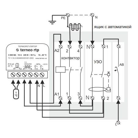 Подключение Terneo rtp через магнитный пускатель