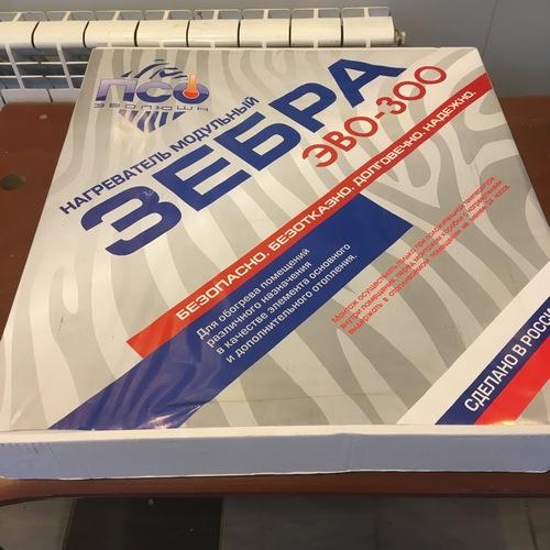 Упаковка Зебра ЭВО-300 PRO